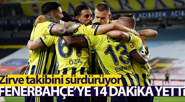 Süper Lig: Fenerbahçe: 3 - BB Erzurumspor: 1
